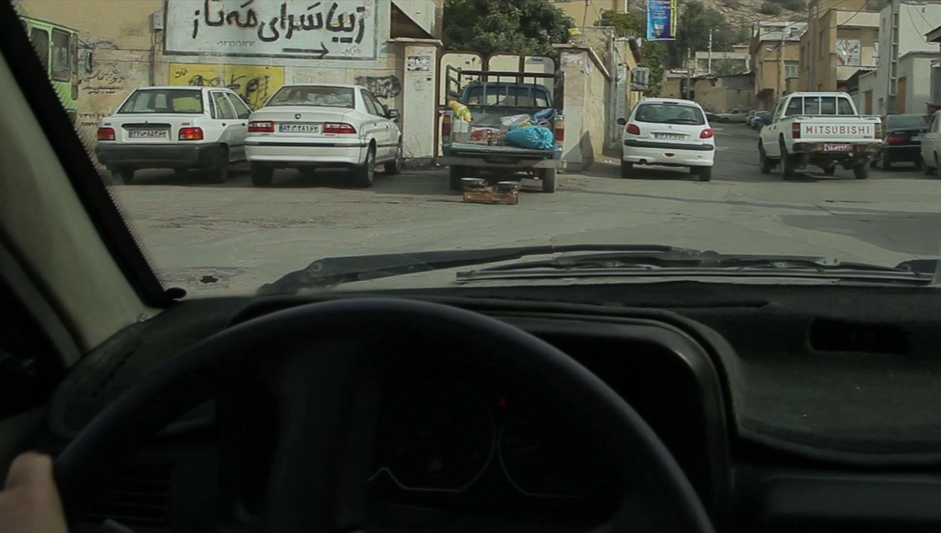 مکثی بعد ازبیداری عکس 03- شرکت فیلم سازی زوم شیراز برادران شریفی