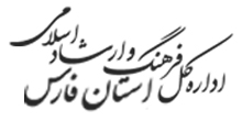 logo-ershad