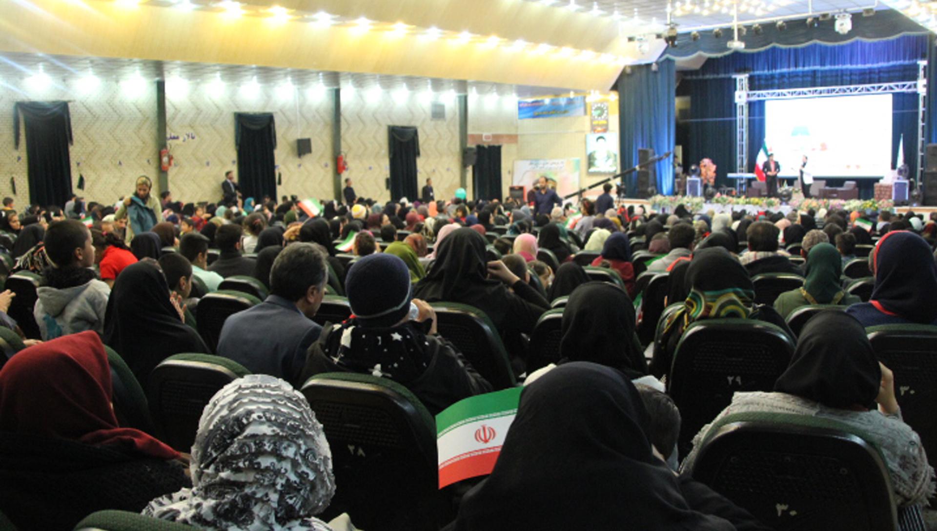 همایش ها و سمینار ها در شیراز